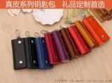 广州厂家定制真皮钥匙包/免费设计logo