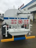 厂家直销东风系列洒水车 现车低价出售