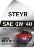 SN 0W-40全合成汽油机油