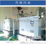 污水处理厂曝气设备罗茨风机和磁悬浮风机对比