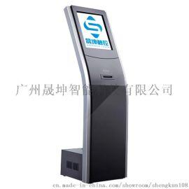 广州晟坤触控 17寸19寸 排队机 叫号机 取号机 排号机 颜色外形配置可定制