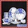 景德鎮青花瓷食具 家用中式陶瓷高檔送禮56頭骨瓷碗碟套裝