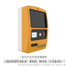 多比区块链取款机 数字资产交易支付自助终端订制