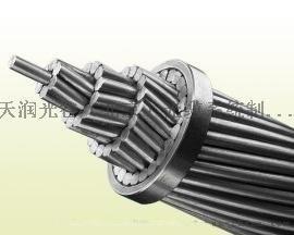 铝包钢绞线 JL-LB-30/80 铝包钢芯铝绞线
