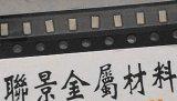 锡片(LJ63 LJ100 LJ96 LJ62)