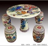 高檔家居裝飾陶瓷瓷桌