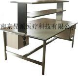南京昂派 医院供应室用器械打包台