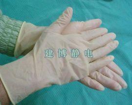 特价9寸一次性乳胶手套 劳保用品防护手套 一次性橡胶工业手套