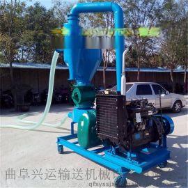 小型糧食真空輸送機 優質糧食倉儲設備批發/採購-、多用途氣力輸送系統工作原理y2