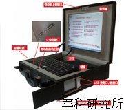 色中色高清����yolzfh_> tkx-sc-zfh 安全携行箱(特种定位监管箱)