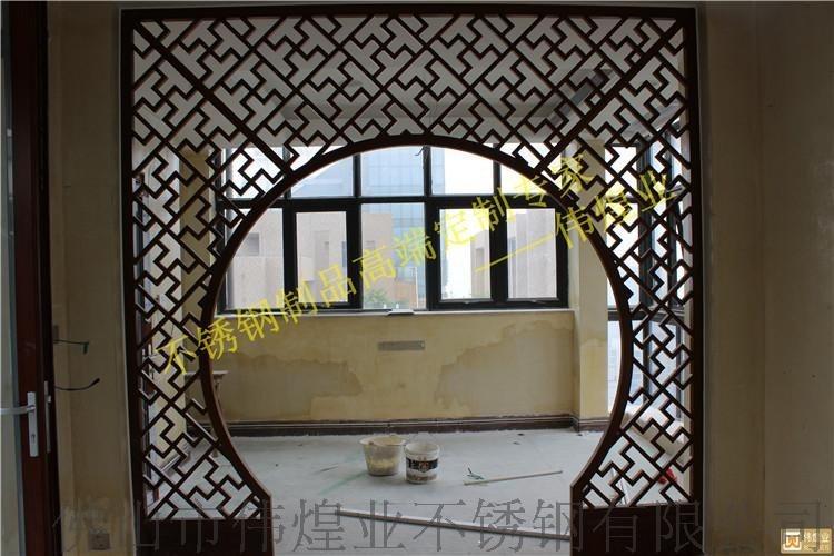 复古中式客厅拱形花格屏风装饰|古典的艺术拱形不锈钢图片