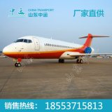 C919大型客机 C919大型客机厂家