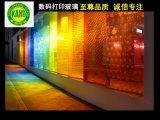 数码打印玻璃,彩绘玻璃,彩釉玻璃,个性定制,高温环保,可用于装饰,建筑外墙等,15360570637