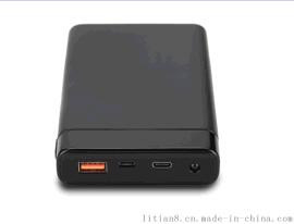 全球首款QC2.0快充+Type-C+数字显示手机充电宝带LED手电移动电源