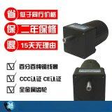 格鲁夫机械-食品打包机专用减速马达 厂家直销电机江苏包邮