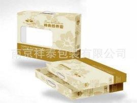 夏凉被外包装彩盒被子家纺瓦楞包装盒子通用包装纸盒