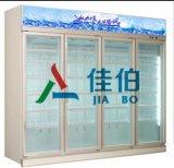 供應安徽佳伯玻璃門雙開門飲料冷藏展示櫃