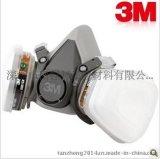 3M6200防毒面具 防尘面具
