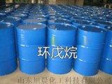 山东国标级环戊烷现货 齐鲁石化环戊烷价格 发泡剂环戊烷
