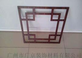 鋁合金古建花窗格-中式花窗格加工定制