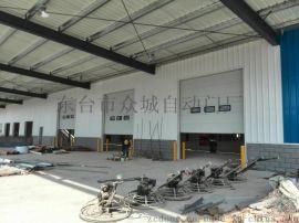自動門 提升門 大型工業提升門 滑升門 汽車4S店專用門