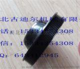 东风康明斯柴油发动机6BT工程机械风扇皮带轮4943445现货
