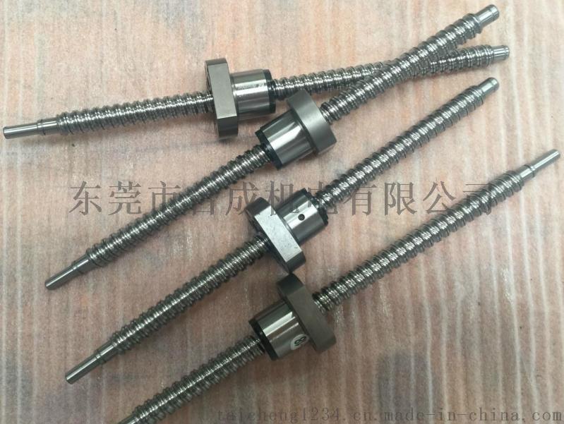 TBI丝杆 轴承器 研磨丝杆