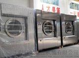 毛巾浴巾烘幹機,牀單布草烘幹機,溫泉浴衣烘幹機