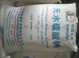 元明粉(无水硫酸钠),元明粉厂家直供