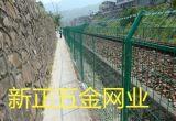 专业生产公路铁路护栏网 框架防护网