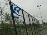 锐盾厂家 直销 广东珠海市 操场护栏网 球场围栏 球场护栏 体育场围网 足球场篮球场围网