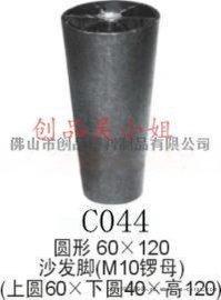 新乡沙发脚配件 不锈钢沙发脚高清图 多系列沙发脚规格任君选择
