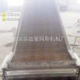 烘干机专用冲孔链板不锈钢输送板链广泛应用