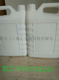 上海化妆品半成品加工厂