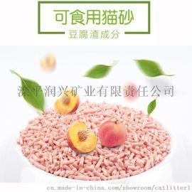 豆腐猫砂 水蜜桃味