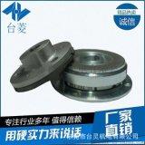 轴承安装法兰式电磁离合器厂家供应