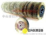 广东钢丝滚筒轮 钢丝刷 钢丝轮 平行钢丝轮 工业刷 东莞滚筒轮批发
