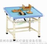 康复产品,康复器材,可调式沙磨板及附件