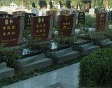石雕墓碑  厂家批发定制 墓地 专用石碑墓碑