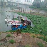 全自动水草收割打捞船,广东割草机械厂家,河面割草船