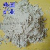 供应硅藻土 硅藻土助滤剂 污水处理用硅藻土