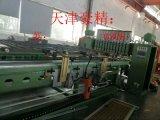 中频排焊机|中频超市货架点焊机厂家