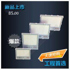 新款上市LED蜂窝投光灯 LED户外防水超薄贴片泛光灯 蜂窝超薄散热广告射灯 聚光蜂窝投光灯