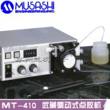 武藏正品MT-410蠕动式点胶控制器