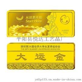 厂家定做运动会  伟人纪念  企业开发推广春夏秋冬纪念币金银条金银币
