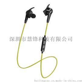 新款藍牙耳機 私模運動無線耳機 大容量120毫安培入耳式耳機