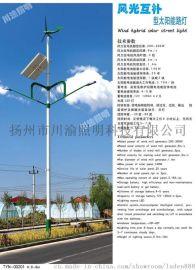 LED新农村户外道路照明热镀锌大功率6米太阳能路灯