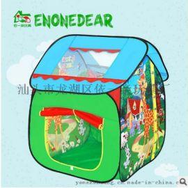 儿童帐篷游戏屋大房子玩具屋可折叠长颈鹿帐篷