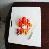 家庭多用塑料菜板食品级砧板易清洗
