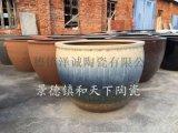 溫泉陶瓷泡澡缸配件陶瓷洗浴大缸家用陶瓷泡澡缸風水